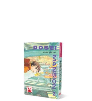 DOSEI MANSION 2_sito