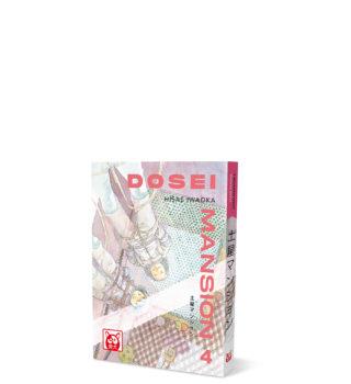 DOSEI MANSION 4_sito (1)