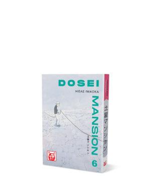 DOSEI MANSION_sito